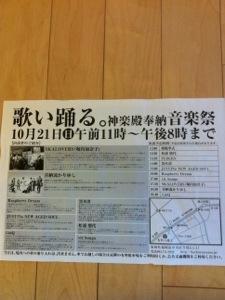 20121015-111250.jpg