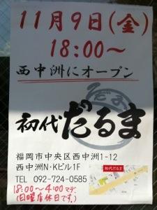 20121107-132314.jpg