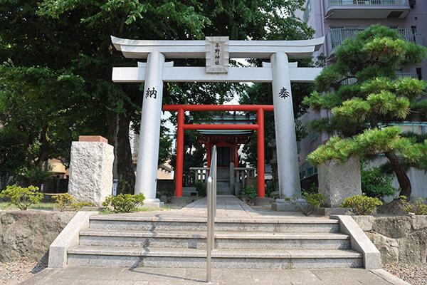 平野国臣神社